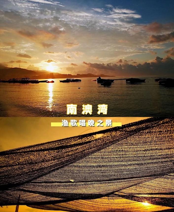 深圳旅行1h达❗大鹏半岛两天一夜保姆级攻略