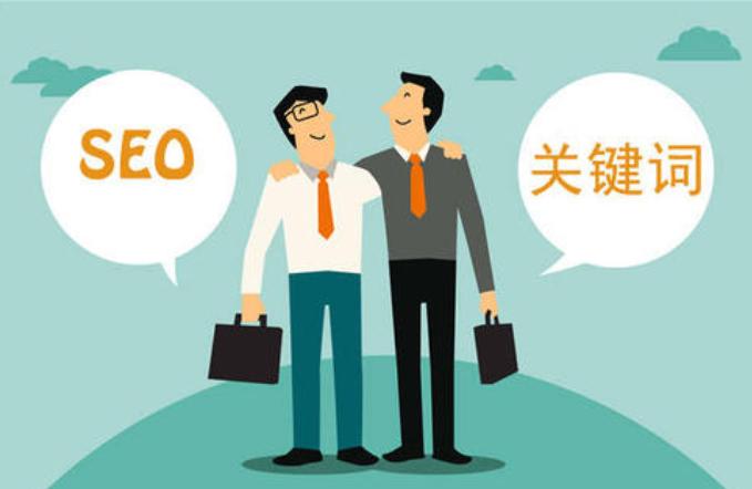 公司网站该怎么做SEO关键词优化