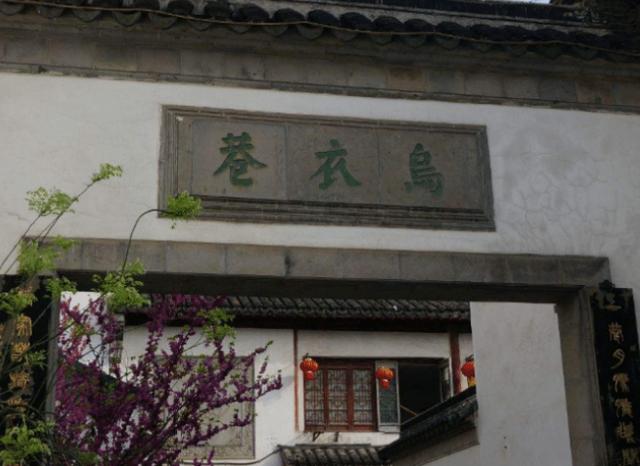 2020年南京旅游攻略