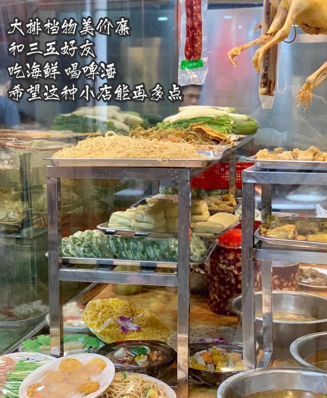 深圳美食|正宗潮汕普宁大排档打冷太🉑️了