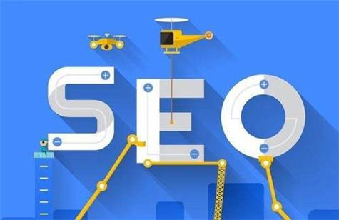优联互通:让每一家企业的互联网营销变简单!